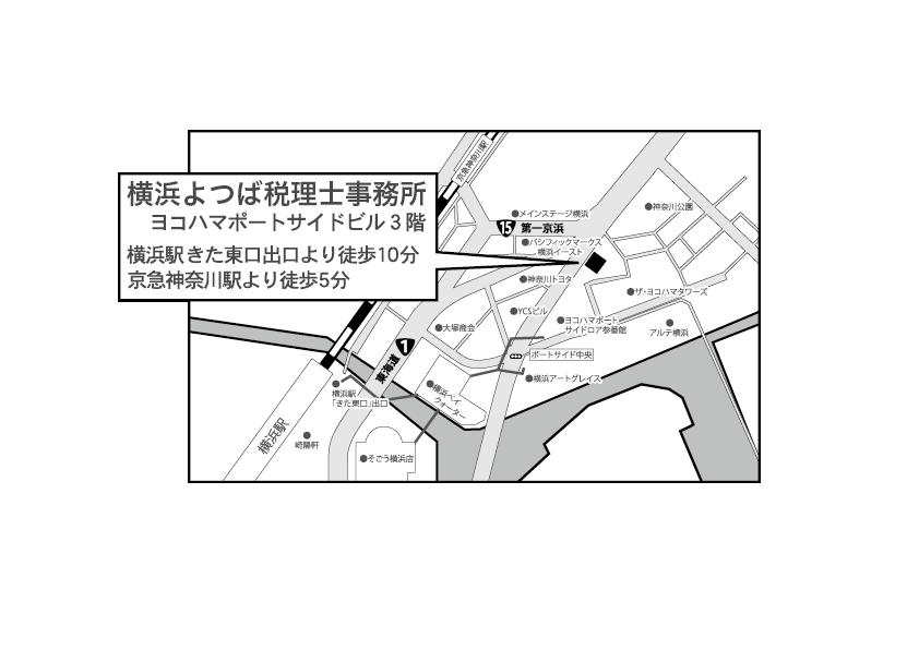 横浜よつば税理士事務所へのアクセス