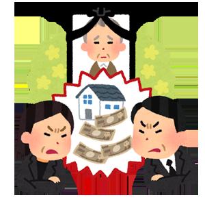 横浜の税理士 横浜よつば税理士事務所の税理士紹介