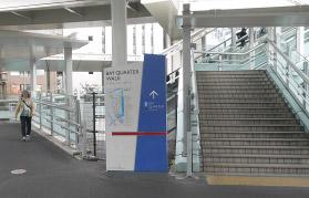 横浜の弁護士 横浜よつば法律税務事務所への横浜駅からの道順2