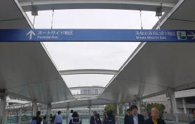 横浜の弁護士 横浜よつば法律税務事務所への横浜駅からの道順3