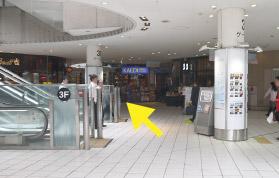 横浜の弁護士 横浜よつば法律税務事務所への横浜駅からの道順4