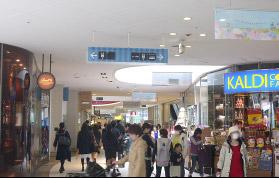 横浜の弁護士 横浜よつば法律税務事務所への横浜駅からの道順5